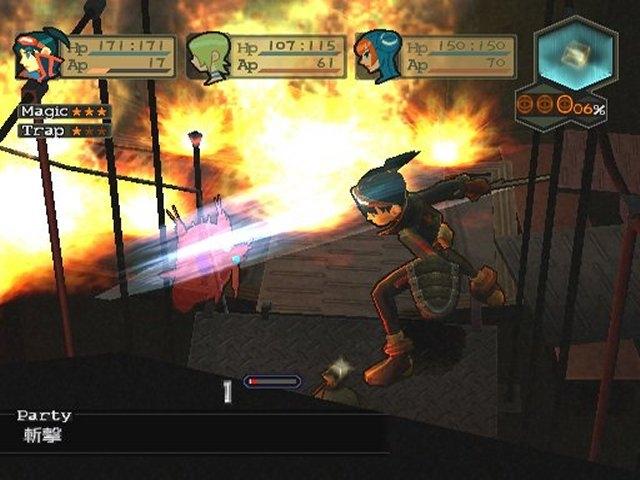 breath of fire 5 dragon quarter download skype
