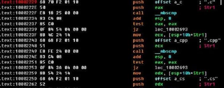 Archivos de código fuente cifrados por el troyano