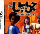 Sims+urbz+ds