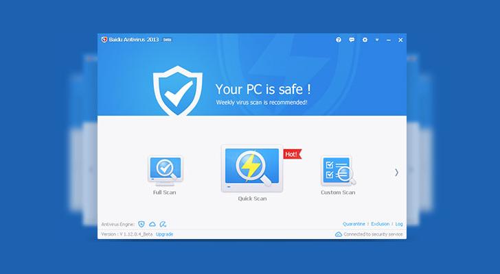 Baidu Antivirus , leve e Poderoso. Baidu-Antivirus-4-0-Receives-Update-393528-2