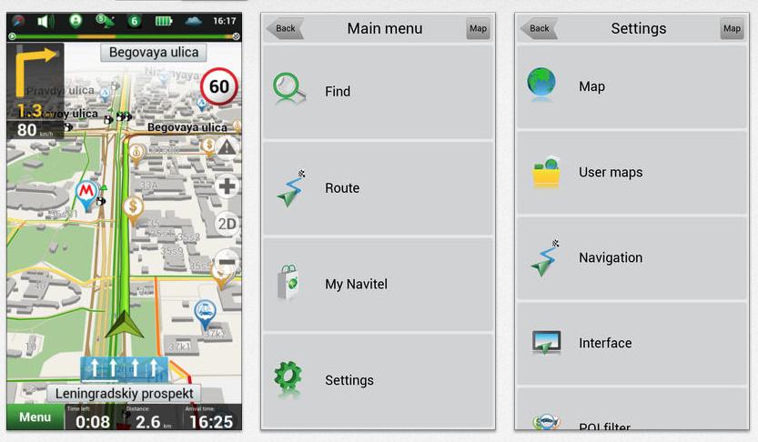 Вышла новая версия 7.5 известного навигатора Навител Навигатор для Android.