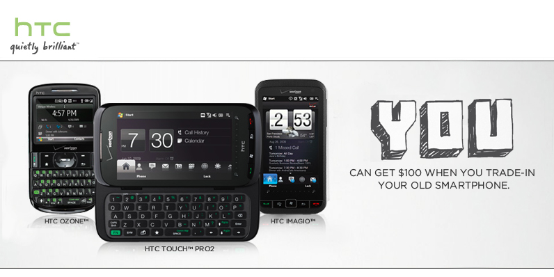 HTC's $100 Holiday Gift for New Smartphone Purchases ...