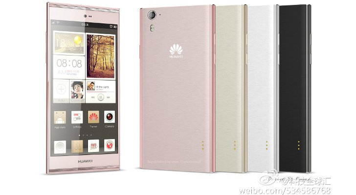 huawei ascend 2 firmware download