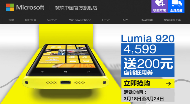 Opens-Flagship-Store-on-China-s-Largest-Online-Shopping-Mall-2.png