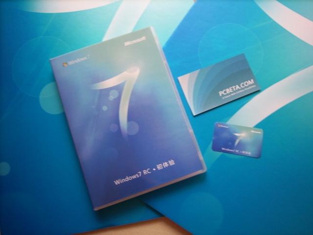 Windows 7 Logo已提前泄露?