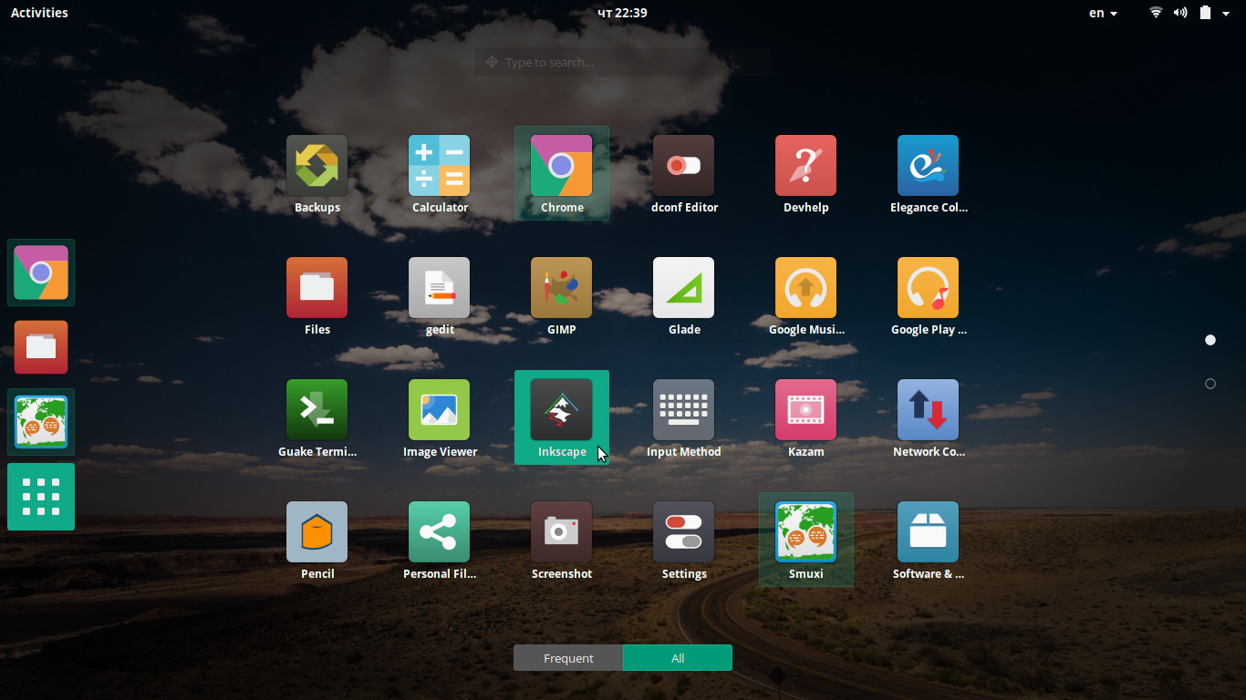 ozon os will be one of the most beautiful linux distros