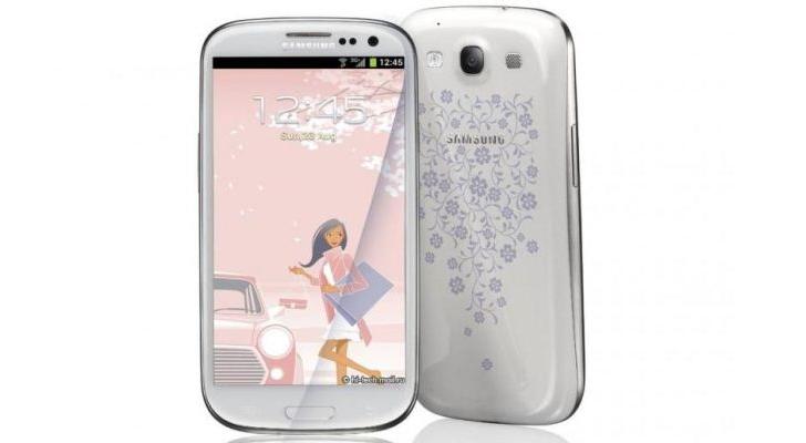Samsung-Galaxy-S4-mini-La-Fleur-Edition-Coming-Before-Holiday-Season