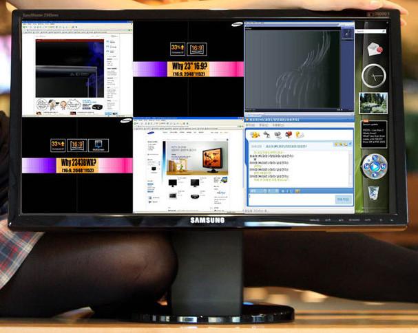 Samsung Presents World's First QWXGA (2048 X 1152) PC
