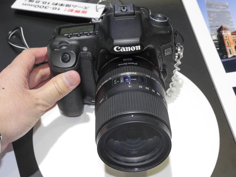 tamron 16 300mm 28 300mm lenses showcased at cp 2014. Black Bedroom Furniture Sets. Home Design Ideas