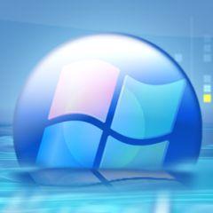 En busca de bugs de Windows Vista  software